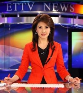 ETTV news broadcast