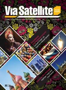 01_VS_RU14_Cover_p01.indd