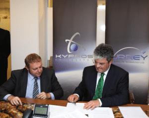 SSTL SmallSat Kyprosat