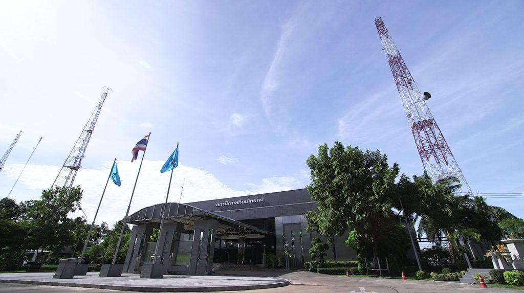 Thaicom headquarters.