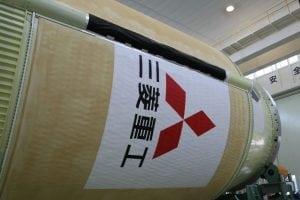 MHI Mitsubishi H-2B H-IIB