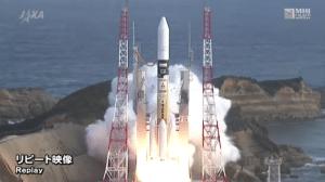 Telstar 12 Vantage Launch