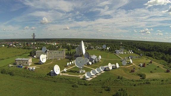Dubna teleport, Russia. Source: RSCC