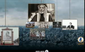 Al Rafidain channel. Photo: Al Rafidain