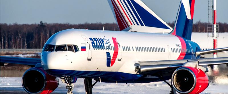 Azur Air Boeing 767-300. Photo: Azur Aviation.