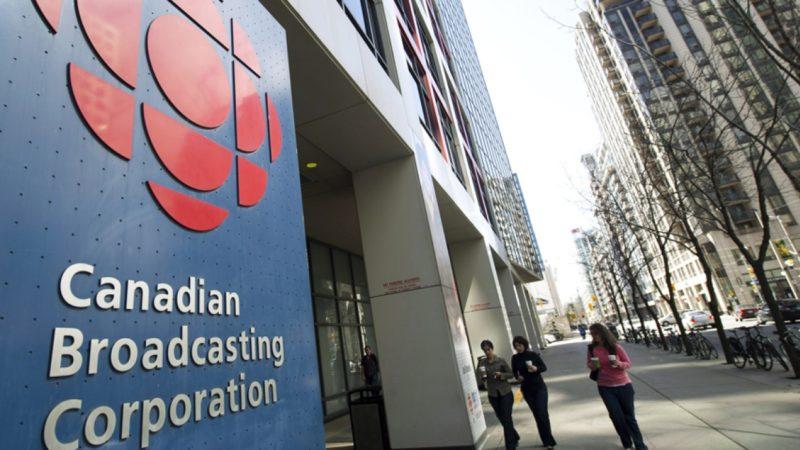CBC headquarters in Ottawa, Canada. Photo: CBC.