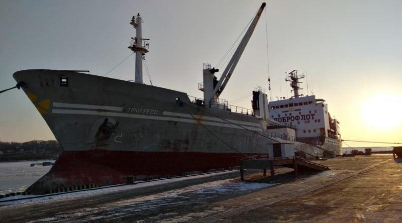 Russian fishing fleet operator Dobroflot