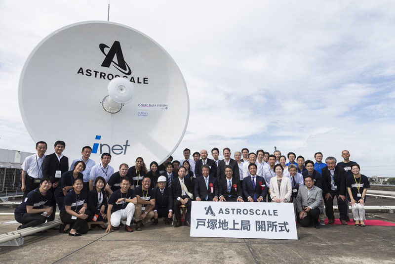 The Astroscale team. Photo: Astroscale